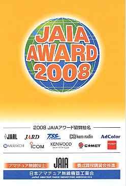 Jaia2008