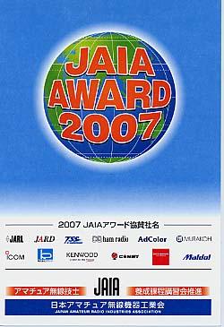 Jaia2007